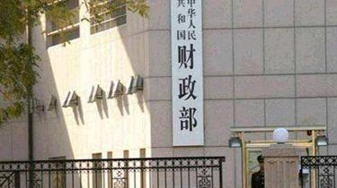 財政部:嚴禁以政府購買服務名義舉債