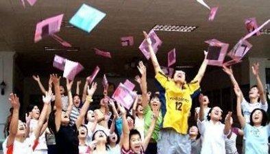 2017年全國高考今結束 多地公布放榜時間