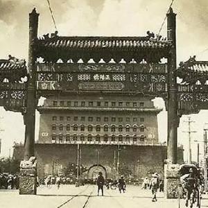 [書香北京]百年舊痕