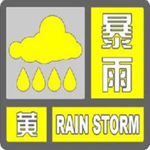 [時政晚報]暴雨預警升級為黃色