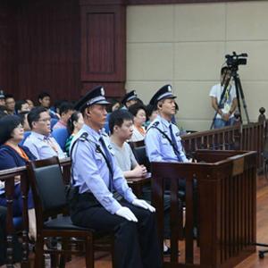 山東省高院以故意傷害罪改判于歡有期徒刑五年