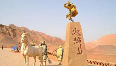 新疆:45℃ 吐魯番開啟極熱模式