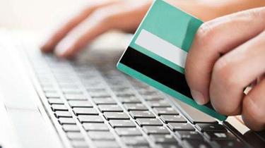 電商觀察:網購消費升級趨勢明顯