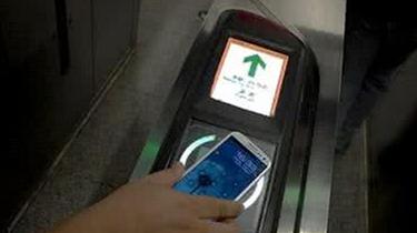 北京試點手機一卡通乘地鐵