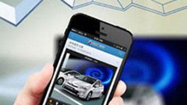 粵港跨境電子直接繳費業務啟動