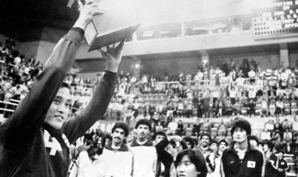 1981年3月,香港伊利沙伯體育館,中國男排戰勝南朝鮮奪冠。