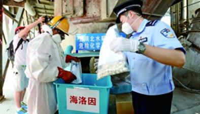 北京市舉行2017年公開銷毀毒品儀式