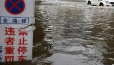 國家防總:多地暴雨成災全國175條河流發生超警以上洪水