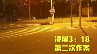 青島:男子嫌等燈時間長 夜間私調信號燈