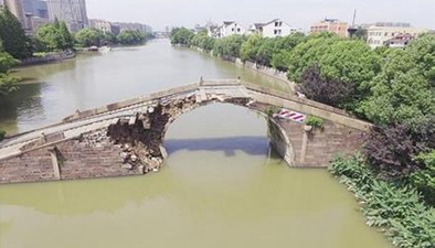 """杭州:200余年歷史""""歡喜永寧橋""""坍塌 無人員傷亡"""