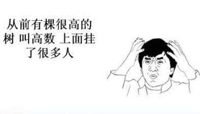 """九旬老教授為學生寫""""一看就懂""""的高數書"""