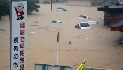 日本西南部強降雨引發災害:已致2人死亡20人失聯