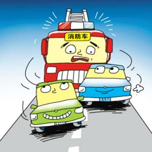 """[評""""新""""而論]為救護車讓路 需要個人素質提高更需規則保障"""