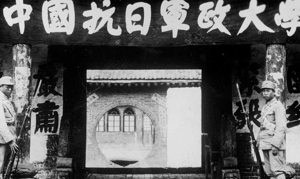1937年1月20日,中國人民抗日軍政大學(簡稱抗大)在延安成立。