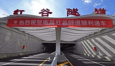 我國內河最大沉管隧道通車