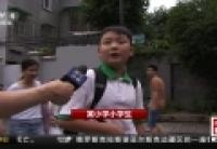 """熱門網遊受追捧 """"開涮""""歷史引批評"""