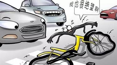 共享單車被隨意亂扔