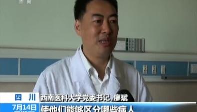 國家衛生計生委:140萬鄉村醫生將接受免費培訓