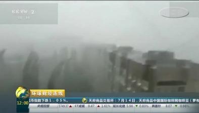 俄羅斯多地遭暴雨侵襲