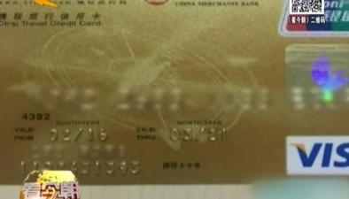 境外刷卡怎麼最省錢:單幣卡按照還款日匯率入賬