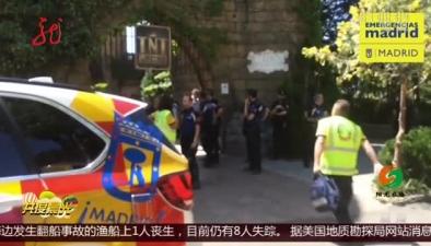 西班牙發生過山車事故 致33人受傷