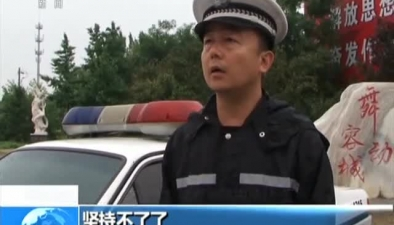 河北保定:客車司機急症求救 交警及時送醫