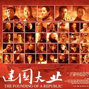 """[瑞東""""説""""]一個共和國的誕生"""