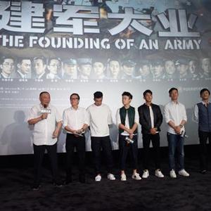 電影《建軍大業》在南昌首映