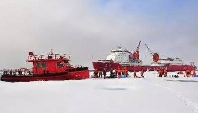 """中國第八次北極考察啟程:""""雪龍""""號將首航西北航道"""