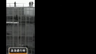 記者體驗:反恐特警身懷絕技