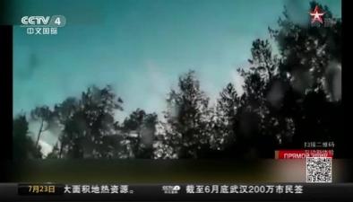 """俄羅斯""""不知去向之路"""" 車直接開進沼澤"""