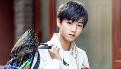 王俊凱被北京電影學院錄取