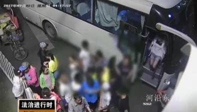 竊賊專盯觀旗遊客 警方出擊刑拘24人