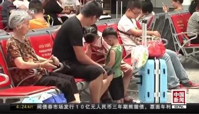 上海:暑期火車站已有上百兒童走散