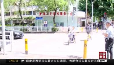 """深圳開出首批共享單車""""禁騎令"""""""