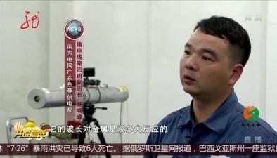 """廣東:""""激光大炮""""清理高壓線上飄挂物"""