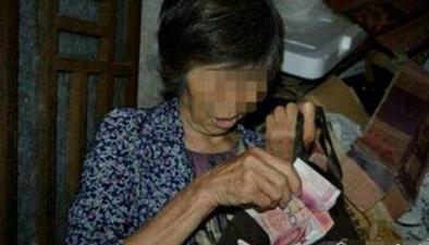 瘋狂的劫匪:91歲老人取錢 卻被68歲老太搶走