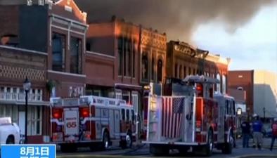 美國:百年歷史建築被大火損毀