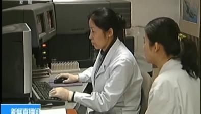 宮頸癌二價疫苗在內地上市:內地上市的是HPV二價疫苗