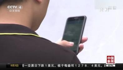 遼寧警方破獲特大侵犯公民個人信息案