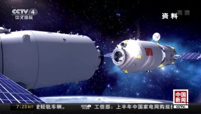 天舟一號成功釋放立方星