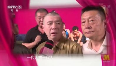 """戰友憶""""芳華"""" 揭秘馮小剛的文工團歲月"""