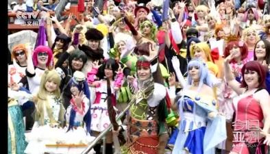 撒花!日本舉辦世界COSPLAY冠軍賽 中國組合奪冠