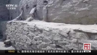 陜西榆林:發現距今4300多年的城門遺址