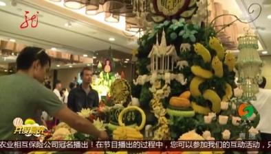 泰國:果蔬雕刻 精美奪目