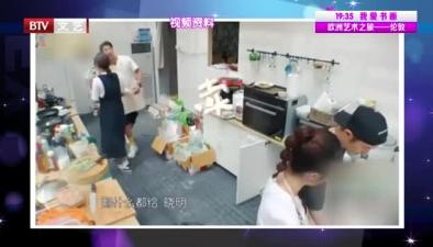 黃曉明趙薇錄節目頻頻爭吵?