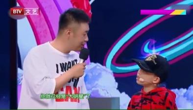 """何炅帶""""神秘男孩""""上節目"""