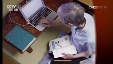 厲害!日本八旬老奶奶自學編程 開發手遊獲數萬次下載