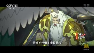 """新片速遞:《十萬個冷笑話》曝""""腦洞版""""終極預告"""