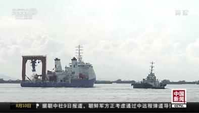 國産4500米載人潛水器進行海試前最後航渡測試